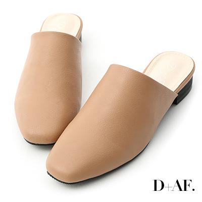 D+AF 極簡生活.素面方頭低跟穆勒鞋*杏