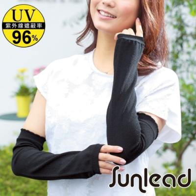 Sunlead 防曬透氣排熱純色抗UV袖套