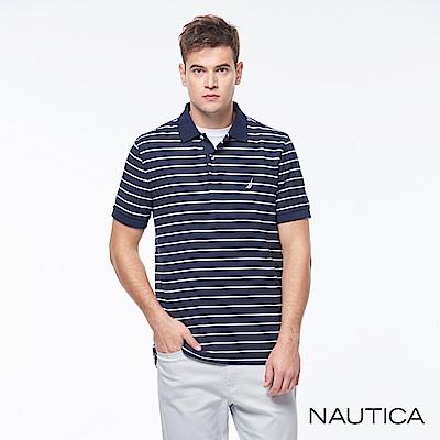 Nautica 經典條紋POLO衫-深藍色