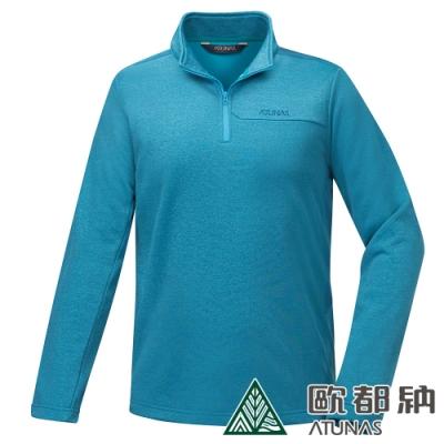 【ATUNAS歐都納】男款平價奢華保暖長袖拉鍊衫POLO衫A1-P1835M藍綠