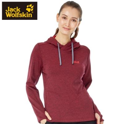 【Jack wolfskin 飛狼】女 連帽長袖排汗衣 保暖短毛絨『紅』