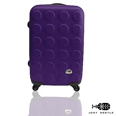 Just Beetle 積木系列經典24吋輕硬殼旅行箱行李箱-葡萄紫