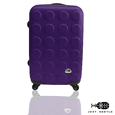 Just Beetle 積木系列經典28吋輕硬殼旅行箱行李箱-葡萄紫