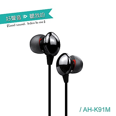 Alteam我聽 AH-K91M  窯燒陶瓷經典耳機