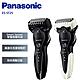 Panasonic 國際牌 日製三刀頭充電式水洗刮鬍刀 ES-ST2S- product thumbnail 1