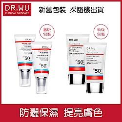 (買一送一)全日保濕防曬乳SPF50+ 30ML