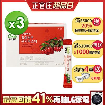 高麗蔘枸杞StickX3盒贈高麗蔘百香