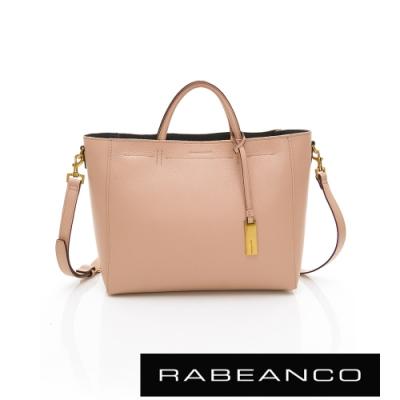 RABEANCO 迷時尚系列優雅兩用小手提包(大) 粉