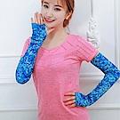Decoy 中性迷彩 加長防曬透氣涼感袖套 藍