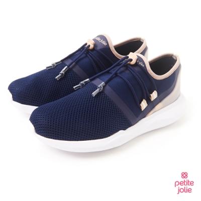 Petite Jolie-撞色網眼布綁帶運動鞋-藏藍/粉膚