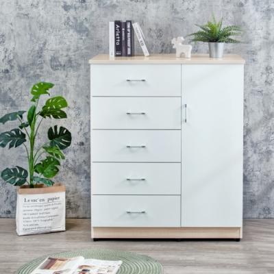Birdie南亞塑鋼-3.3尺五抽單門塑鋼斗櫃/收納櫃/置物櫃(白橡色+白色)(合金把手)-99x48x118cm