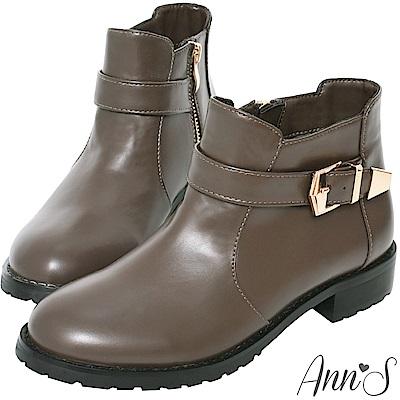 Ann'S秋冬基本款-份量金釦帶超短筒平底短靴-咖