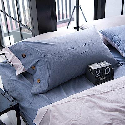 OLIVIA  水洗棉 灰藍  美式薄枕套 兩入  100%新疆純棉