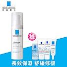 理膚寶水 多容安舒緩濕潤乳液40ml修護防護5件組