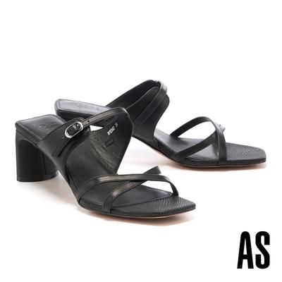 拖鞋 AS 交叉細帶異材質拼接俐落純色羊皮高跟拖鞋-黑