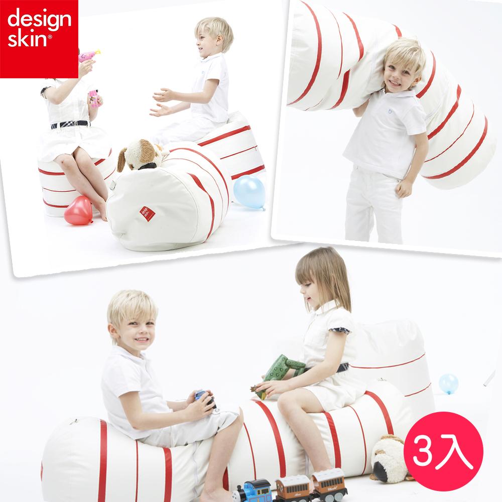 【韓國design skin】紅白連接豆豆椅子/靠枕/抱枕(3入組)   caring
