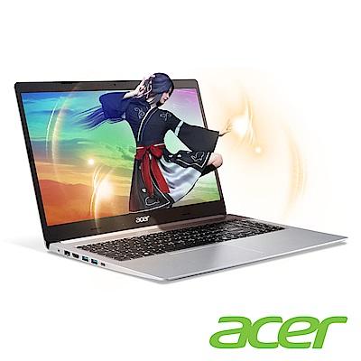 Acer A515-55G-5797 15吋筆電(i5-1035G1/MX350/4G/512G SSD/Aspire 5/銀)