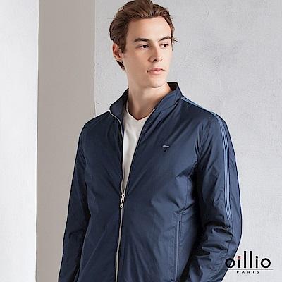 歐洲貴族 oillio 休閒薄外套 雙肩雙袖條紋 素面簡單款 丈青色