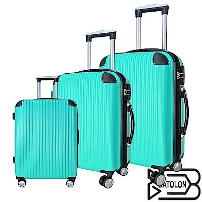 Batolon寶龍  20+24+28吋  精彩假期TSA鎖ABS行李箱/硬殼箱