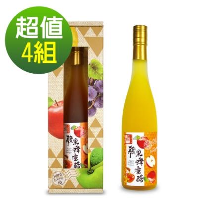 醋桶子-蘋果蜂蜜醋單入禮盒組-超值4入組