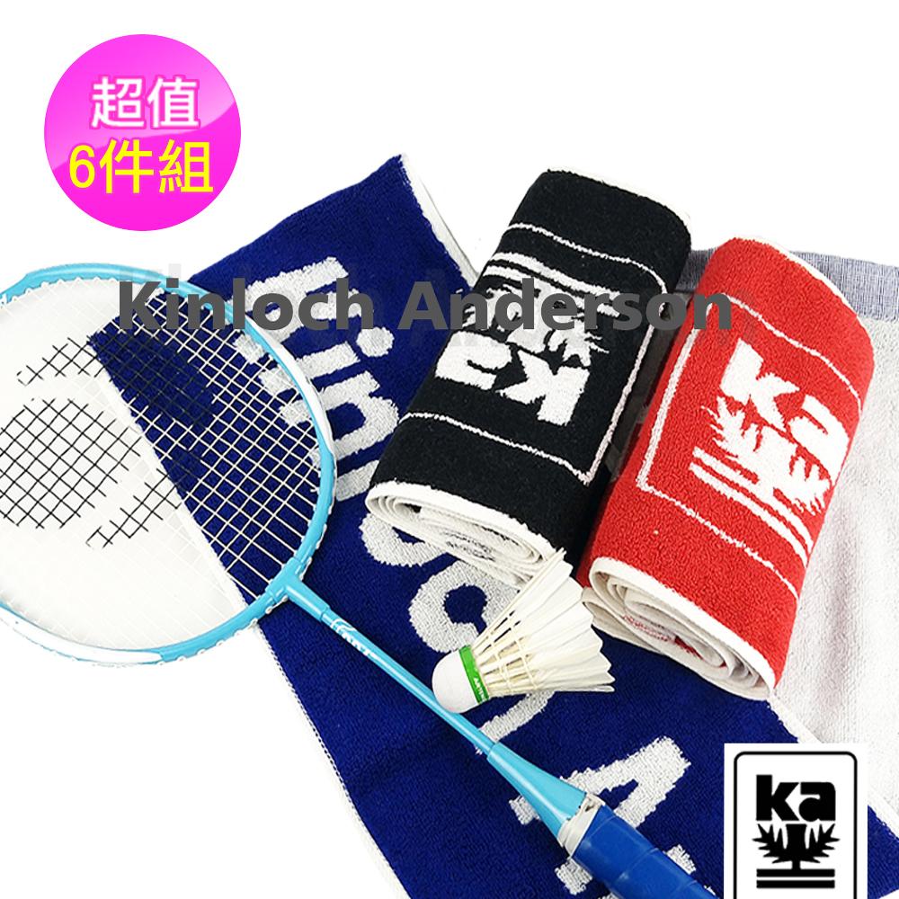 金安德森【6件組】 純棉運動加長巾三色系組 K5500