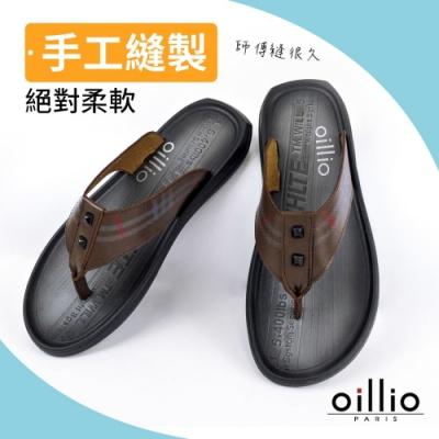 oillio歐洲貴族 男鞋 高貴摩登荔枝皮 精品真皮夾腳拖鞋 舒適柔軟穿著 咖啡色 (39~43碼)-4043-30