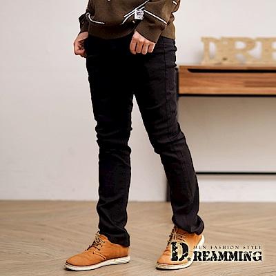Dreamming 簡約素面伸縮小直筒休閒長褲-黑色