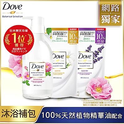 多芬 日本植萃沐浴乳1+2(500gx1+400gx2)