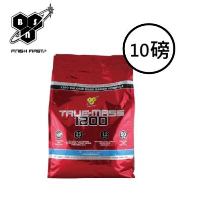 [美國 BSN] True-Mass 1200高熱量乳清蛋白-巧克力 (10磅/袋)