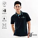 【遊遍天下】MIT男款吸濕排汗抗UV機能POLO衫GS10039丈青