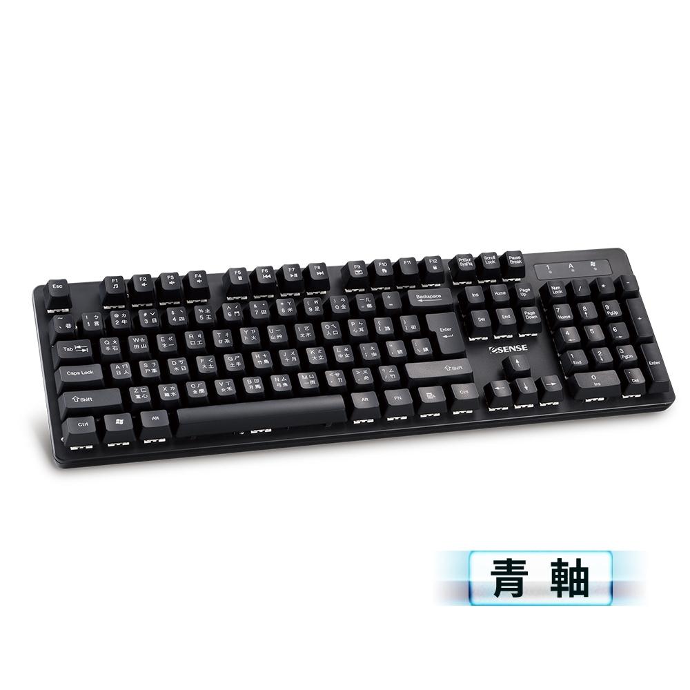 Esense G8500跨界真機械鍵盤-青軸(13-EGK850)
