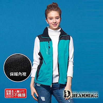 Dreamming 簡約拼色防潑水保暖厚刷毛背心外套-土耳其藍