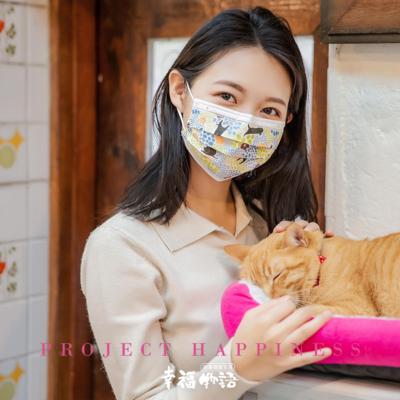 【明基健康生活】幸福物語 貓小姐聯名系列 醫療口罩-春天貓咪/伸展貓咪/漂浮貓咪 任選1(10片/盒)