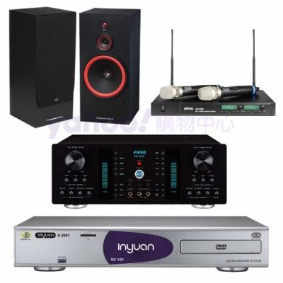 音圓 S-2001 N2-120+FNSD A-350+ACT-880+SL-15(伴唱機4TB+卡拉OK套組)