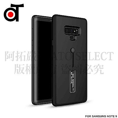 Samsung 三星 Galaxy Note 9 兩用隱形支架防撞保護殼