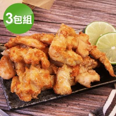 海鮮王 超商熱銷款-酥嫩無骨鹹酥雞*3包組(400g±10%)
