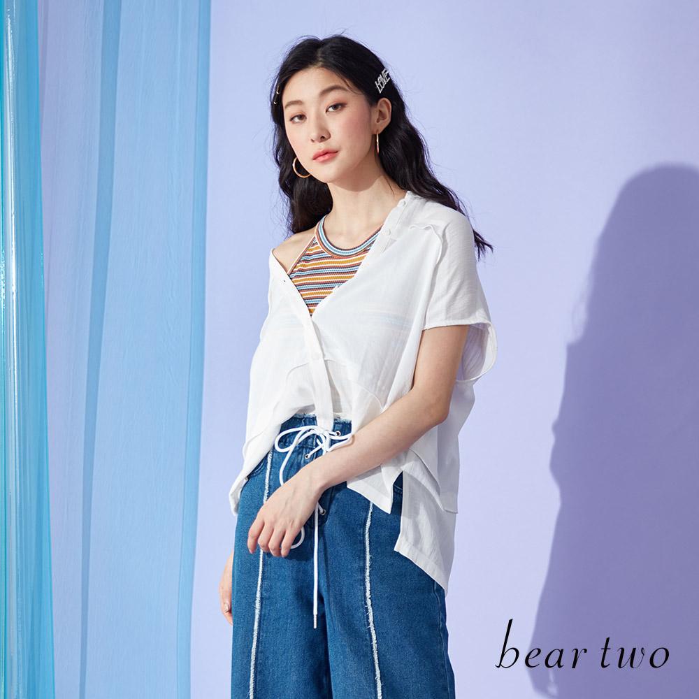 beartwo 配色橫條紋後鏤空蕾絲背心上衣(兩色)