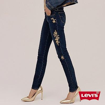 牛仔褲 修身 / 711™ 中腰緊身窄管 / 亞洲限量金刺繡 / 彈性布料 - Levis