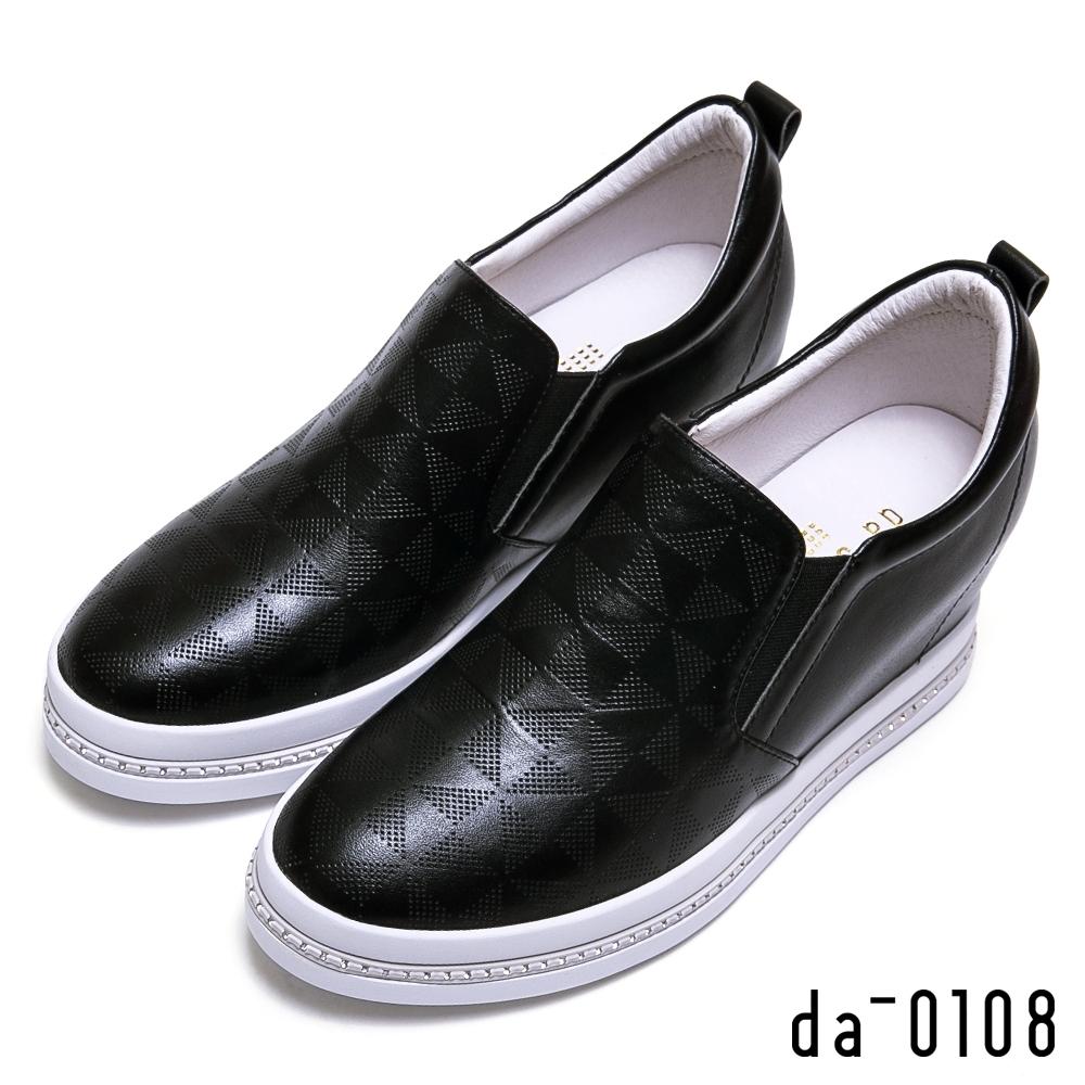 DIANA 真皮幾何內增高休閒鞋-極簡美學-黑