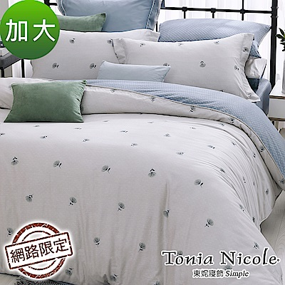 Tonia Nicole東妮寢飾 舞羽悠揚100%精梳棉兩用被床包組(加大)