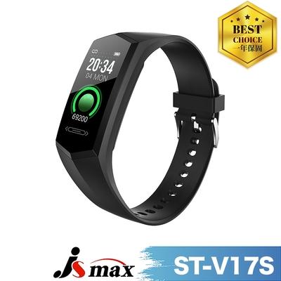 JSmax ST-V17S健康管理智慧手環(遠端關懷版)