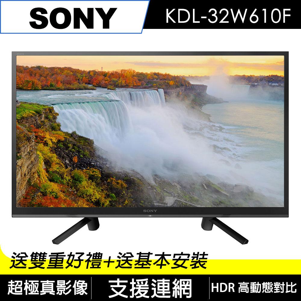 SONY 32吋 連網液晶電視 KDL-32W610F @ Y!購物