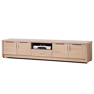 文創集 雪莉時尚7尺木紋電視櫃/視聽櫃-210.5x40x43.5cm免組