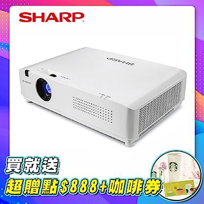 SHARP夏普 PG-CE50W [WXGA,5000流明]輕量級雷射投影機