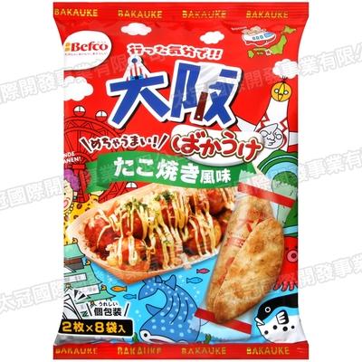 栗山 月亮米果-大阪章魚燒風味(69.6g)