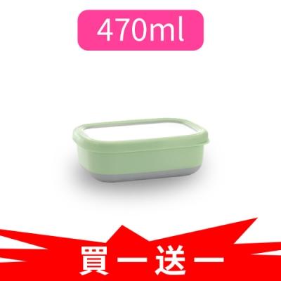 (買一送一)304不鏽鋼北歐色方型附蓋保鮮盒-小號470ml