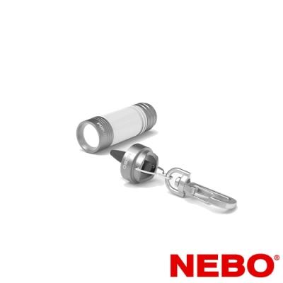 【NEBO】Pop Lite隨身便利LED燈-銀