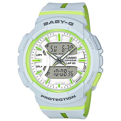 BABY-G亮眼配色慢跑運動服飾風格休閒錶(BGA-240L-7A)白X螢光綠42.6mm