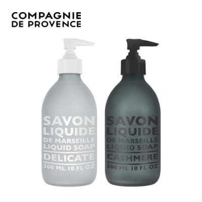 C.D.P 愛在普羅旺斯 不黑不白馬賽液態皂300mL(2款任選)