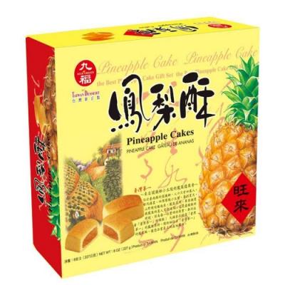 九福 頂級鳳梨酥 227g